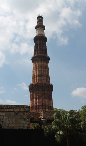 The early 12th century Qutab Minar is situated towards the southern end of the city.