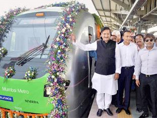 After a long wait, the first Metro service in the bustling metropolis was rolled out today with the Chief Minister Prithviraj Chavan flagging off the service