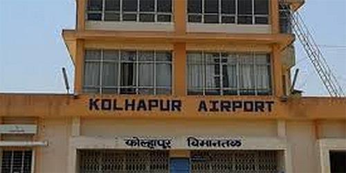 AAI invites bids for Kolhapur airport expansion work