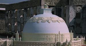 amaravati stupa andhra