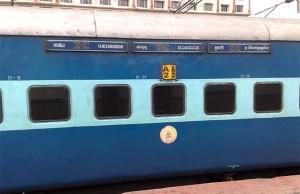 rail-ac-train