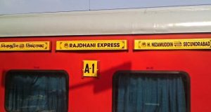 rajdhani train