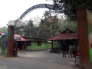 silent valley gate