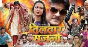 bhojpuri films poster