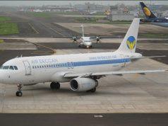 AAI invites bids for Kolhapur airport expansion work – Musafir Namah