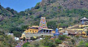 Kotappakonda andhra