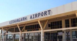 kishangarh airport