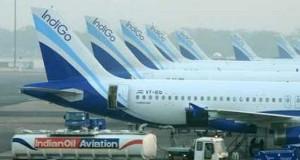 atf fuel aviATION