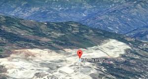paykong-airportn