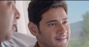 abhibus ad with mahesh babu