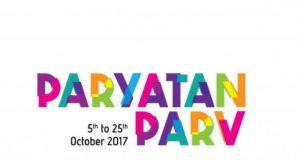 paryatanparv 2017